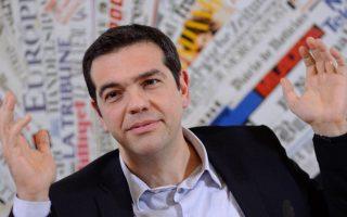 Το ιταλικό ψηφοδέλτιο που στηρίζει την υποψηφιότητα Τσίπρα για την Προεδρία της Ευρωπαϊκής Επιτροπής.