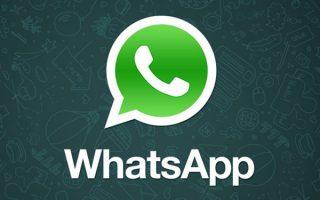 To Facebook εξαγόρασε την υπηρεσία μηνυμάτων WhatsApp με 16 δισ. δολάρια