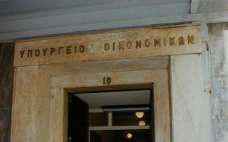apopsi-apokratikopoiisi-armodiotiton0