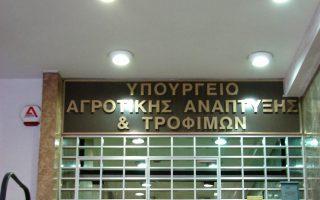 apopsi-deka-kiniseis-poy-katapolemoyn-tin-drasi-ton-mesazonton0