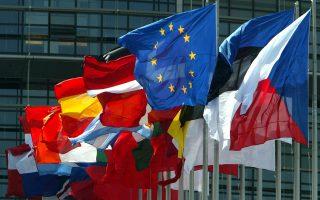 Η συνολική κατάταξη στην Ευρωπαϊκή Ενωση παραμένει σχετικά σταθερή με τις βόρειες χώρες να είναι οι περισσότερο καινοτόμες.