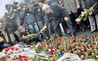 Ο Αμερικανός ΥΠΕΞ, Τζον Κέρι, καταθέτει τριαντάφυλλα στο μνημείο των πεσόντων στο Κίεβο.