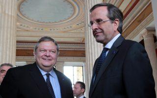 Ο πρωθυπουργός Αντ. Σαμαράς και ο αντιπρόεδρος της κυβέρνησης Ευ. Βενιζέλος καλούνται να λάβουν την τελική πολιτική απόφαση για την ολοκλήρωση της διαπραγμάτευσης.