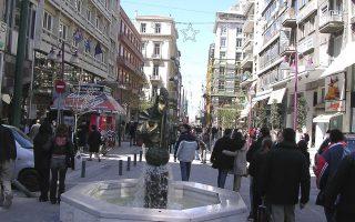 Η νομική υπηρεσία της Εθνικής Συνομοσπονδίας Ελληνικού Εμπορίου συστήνει οι εμπορικές μισθώσεις να έχουν συμβατική διάρκεια τουλάχιστον εννέα ετών.