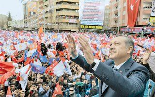 Ο Ρετζέπ Ταγίπ Ερντογάν χαιρετά οπαδούς του στην Αντιγιαμάν. Ο Τούρκος πρωθυπουργός παραδέχθηκε χθες ότι οι ηχογραφημένες συνομιλίες του με τον πρώην υπουργό Δικαιοσύνης Εργκίν και τον επιχειρηματία Καλκαβάν ήταν αυθεντικές, αν και εξακολουθεί να χαρακτηρίζει «προϊόν μοντάζ» τις άλλες, πιο ενοχοποιητικές συνδιαλέξεις που κυκλοφορούν στο Διαδίκτυο. Ο Ερντογάν χαρακτήρισε σκάνδαλο άνευ προηγουμένου την παρακολούθηση και δημοσίευση πρωθυπουργικών συνομιλιών από ασφαλή τηλέφωνα, ενώ είπε ότι οι αντίπαλοί του παρακολουθούν ακόμη και συνομιλίες με ξένους ηγέτες.