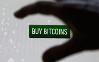 foro-se-synallages-bitcoin-meleta-i-iaponia0
