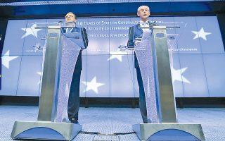 O πρόεδρος της Κομισιόν Ζοζέ Μανουέλ Μπαρόζο και ο πρόεδρος του Ευρωπαϊκού Συμβουλίου Χέρμαν βαν Ρομπέι δίνουν συνέντευξη Τύπου στο τέλος της Συνόδου στις Βρυξέλλες.