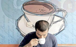 Τεράστιες αποκλίσεις στην περιεκτικότητα καφεΐνης, ακόμη και σε καφέδες που σερβίρονται από το ίδιο κατάστημα, διαπίστωσε επιστημονική έρευνα.