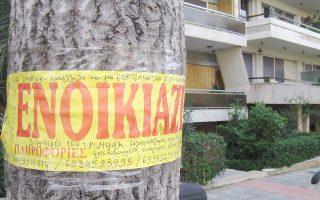 ta-enoikia-den-akoloythisan-to-nayagio-tis-ktimatagoras-2010919