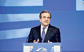 Ο Ελληνας πρωθυπουργός Αντώνης Σαμαράς προσδοκά το επόμενο διάστημα την ανατροπή της αρνητικής εικόνας της χώρας στο εξωτερικό και στο εσωτερικό.