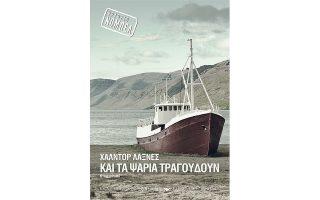 to-tragoydi-enos-kosmoy0