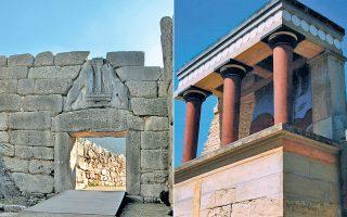 Αύξηση τους πρώτους εννέα μήνες του 2013 σημείωσαν οι Μυκήνες με 62.000 επισκέπτες, η Κνωσσός το ίδιο διάστημα είχε 79.000, ενώ ο Μυστράς σημείωσε ρεκόρ 84,3% με 34.500 επισκέπτες.