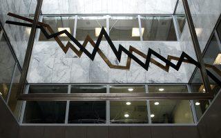 Η συμμετοχή των ξένων επενδυτών στη συνολική κεφαλαιοποίηση της ελληνικής αγοράς ανέρχεται σε 51,5% τον Φεβρουάριο έναντι 49,9% στο τέλος του προηγούμενου μήνα, καταγράφοντας αύξηση της τάξεως του 3,3%.