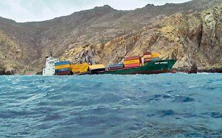 Το πλοίο «Yusuf Cepnioglu», σημαίας Τουρκίας, προσέκρουσε ξημερώματα του Σαββάτου σε βραχώδη περιοχή στις ακτές της Μυκόνου, με αδιευκρίνιστα μέχρι στιγμής αίτια.