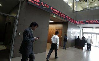 Υπάλληλοι περπατούν στο φουαγιέ  του Χρηματιστηριού Αξιών Αθηνών στην Αθήνα, Δευτέρα 8 Απριλίου 2013. Ισχυρές πιέσεις δέχτηκαν οι τιμές των μετοχών στη χρηματιστηριακή αγορα με τις μετοχές της Εθνικής και της Eurobank να αγγίζουν το limit down κατά τη διάρκεια της συνεδρίασης. ΑΠΕ-ΜΠΕ/ΑΠΕ-ΜΠΕ/ΑΛΚΗΣ ΚΩΝΣΤΑΝΤΙΝΙΔΗΣ