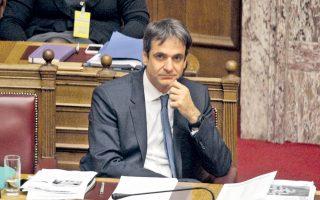 «Δεν πρόκειται να αποσύρω το άρθρο», δηλώνει ο υπουργός Διοικ. Μεταρρύθμισης Κυρ. Μητσοτάκης.