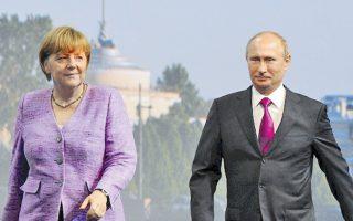 Ο Ρώσος πρόεδρος Βλαντιμίρ Πούτιν και η Γερμανίδα καγκελάριος Αγκελα Μέρκελ.