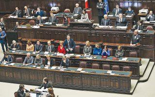 Το επόμενο βήμα για τον Ματέο Ρέντσι είναι να πείσει την ιταλική Γερουσία να ψηφίσει την αυτοκατάργησή της.