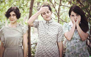 Οι τρεις ηθοποιοί που εικονοποίησαν θεατρικά το διήγημα της Ζυράννας Ζατέλη «Περσινή αρραβωνιαστικιά».
