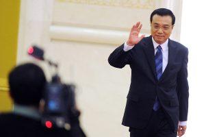 «Δεν μας αρέσει να βλέπουμε πτωχεύσεις στον χρηματοπιστωτικό κλάδο, αλλά σε μερικές περιπτώσεις δεν μπορούν να αποφευχθούν», τόνισε ο Κινέζος πρωθυπουργός Λι Κεκιάνγκ.