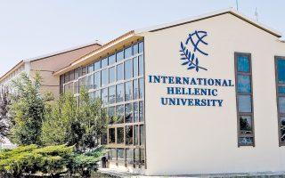 Τα αγγλόφωνα μεταπτυχιακά προγράμματα του Διεθνούς Πανεπιστημίου Ελλάδος προσελκύουν πάρα πολλούς ξένους φοιτητές.