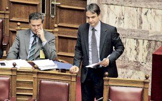 Ο Κυρ. Μητσοτάκης λίγο πριν από την ψηφοφορία απέσυρε άρθρο του νομοσχεδίου, το οποίο προέβλεπε πως μεταξύ των καταργούμενων φορέων είναι και το Ινστιτούτο Εργασίας και Ανθρώπινου Δυναμικού.