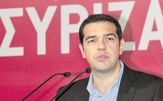 Στη χθεσινή συνεδρίαση της Π.Γ. του ΣΥΡΙΖΑ έγινε μια πρώτη συζήτηση για τη διακήρυξη με την οποία το κόμμα θα πορευθεί προς τις ευρωεκλογές.