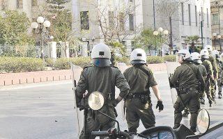 To Oικονομικό Πανεπιστήμιο θα λειτουργήσει ξανά τη Δευτέρα, καθώς είχε κλείσει μετά τα βίαια επεισόδια μεταξύ ΕΛ.ΑΣ., αναρχικών και μικροπωλητών.