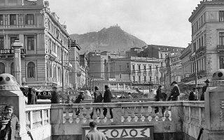 Πόσα γνωρίζουμε και, κυρίως, πόσα δεν γνωρίζουμε για την Αθήνα της Κατοχής; Στη φωτογραφία η πλατεία Ομονοίας.