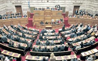 Αγνωστο παραμένει το κόστος λειτουργίας της επιτροπής επιλογής κινηματογραφικών ταινιών για το Κανάλι της Βουλής, καθώς και το πόσοι και ποιοι την αποτελούν.