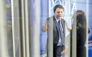 Με μομφές εναντίον των ευρωπαϊκών δημοσιονομικών κανόνων άνοιξε η αυλαία της πρωθυπουργίας Ρέντσι.