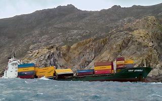 Τα στεγανά στις δεξαμενές του πλοίου «Yusuf Cepnioglu» έχουν μείνει άθικτα, αποτρέποντας έτσι πιθανή διαρροή καυσίμων.