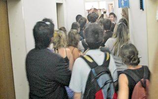 Φοιτητές εισβάλλουν στην αίθουσα όπου συνεδριάζει η Σύγκλητος του Πανεπιστημίου Μακεδονίας.Τα επεισόδια και οι διακοπές των συνεδριάσεων των θεσμικών όργανων των ΑΕΙ είναι παλαιά πρακτική των μειοψηφιών που αντιδρούν βιαίως σε κάθε προσπάθεια εξυγίανσης στον χώρο της εκπαίδευσης.