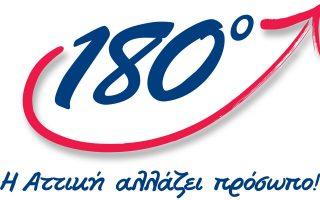 strofi-koymoytsakoy-180o0