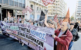 Πορεία διαμαρτυρίας κατά των απολύσεων και της διαθεσιμότητας πραγματοποίησαν χθες εκπαιδευτικοί.