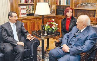 O Πρόεδρος της Δημοκρατίας κ. Kάρολος Παπούλιας είχε, χθες, κατ' ιδίαν συνάντηση με τον πρωθυπουργό της Pουμανίας κ. Victor - Viorel Ponta στο Προεδρικό Mέγαρο (φωτο AΠE/MΠE, Oρέστης Παναγιώτου, 18/3/14).