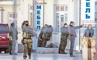 Ενοπλη ρωσική περίπολος συλλαμβάνει Ουκρανούς αξιωματικούς του στρατού, κατά τη διάρκεια επιχείρησης στη Συμφερούπολη.