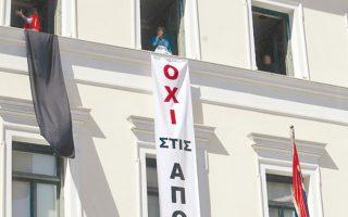 Οι διαμαρτυρόμενοι συγκεντρώθηκαν στον χώρο συνεδριάσεων του δημοτικού συμβουλίου και κρέμασαν πανό από τα παράθυρα.