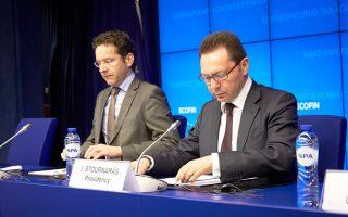 Η ελληνική προεδρία και ειδικά ο υπουργός Οικονομικών Γιάννης Στουρνάρας έχει αναλάβει τον συμβιβασμό μεταξύ Ευρωκοινοβουλίου και Συμβουλίου της Ε.Ε. Είναι μία από τις τελευταίες ευκαιρίες για την εξεύρεση συμφωνίας για τον Μηχανισμό Εκκαθάρισης Τραπεζών, καθώς το Ευρωκοινοβούλιο μετράει πια μέρες μέχρι τη διάλυσή του πριν από τις ευρωεκλογές.