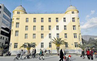 Το φαινόμενο των προβληματικών σχέσεων ανάμεσα σε πρυτάνεις και Συμβούλια στα κεντρικά ΑΕΙ φαίνεται να μεταδίδεται και στο περιφερειακό Πανεπιστήμιο της Θεσσαλίας.
