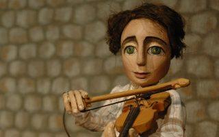 Δημιουργοί κούκλας συμμετέχουν στο 1ο Φεστιβάλ Κουκλοθέατρου.