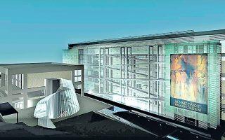 Την επέκταση της Πινακοθήκης υπογράφουν τα γραφεία «Αρχιτεκτονική ΕΠΕ Γραμματόπουλος-Πανουσάκης» και «Δ. Βασιλόπουλος & Συνεργάτες Ε.Ε.».