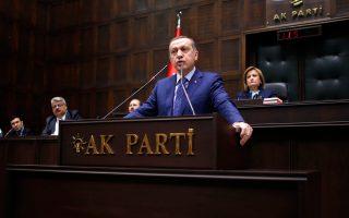 Ο Ερντογάν μιλά στην κοινοβουλευτική του ομάδα στην Εθνοσυνέλευση της Αγκυρας.