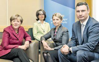 Η Αγκελα Μέρκελ συναντήθηκε στις 7 Μαρτίου με τη Γιούλια Τιμοσένκο και τον Βιτάλι Κλίτσκο στο Δουβλίνο.
