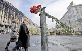 Κόκκινα γαρίφαλα στη μνήμη των ανθρώπων που έχασαν τη ζωή τους στην πλατεία Ανεξαρτησίας του Κιέβου, στη διάρκεια των μεγάλων διαδηλώσεων που κατέληξαν στην ανατροπή του προέδρου Γιανουκόβιτς.