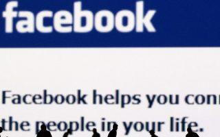 Πολλά είναι τα ζευγάρια που χωρίζουν και μετά επανασυνδέονται, δέκα ή ακόμα και δεκαπέντε φορές τον χρόνο και το αναφέρουν στο Facebook.