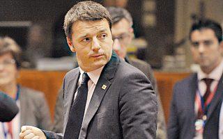 Ο Ματέο Ρέντσι στο Ευρωπαϊκό Συμβούλιο.