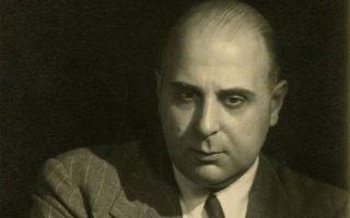 Ο Γιώργος Σεφέρης (1900-1971) είναι ένας από τους σημαντικότερους Έλληνες ποιητές και εκ των δύο μοναδικών βραβευμένων με το Νόμπελ Λογοτεχνίας Ελλήνων, μαζί με τον Οδυσσέα Ελύτη, και τριών μαζί με τον Χριστόφορο Πισσαρίδη, από την Κύπρο.