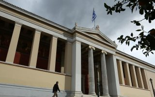 Mαθητές διαβάζουν ποίηση στο Πανεπιστήμιο Αθηνών.