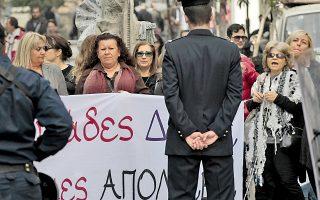 Καθαρίστριες του υπουργείου Οικονομικών, που έχουν τεθεί σε διαθεσιμότητα, σε χθεσινή συγκέντρωση διαμαρτυρίας.